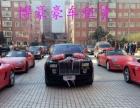 私家车宾利尊贵版拉结婚、可做花车商务租车