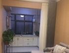 东区发展红星公寓,精装未住,家电家具。