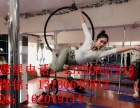 庆阳钢管舞培训班 庆阳专业钢管舞培训学校
