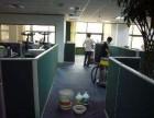 东川物业保洁服务正规注册 服务周到