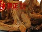 上海岚谷熏鹅技术免加盟培训