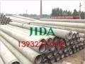 邯郸230-15米水泥电线杆(水泥杆生产厂家推荐)