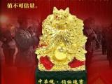 中華魂 瑰寶紀念中國 成立100周年