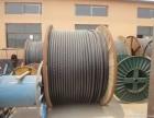 永州市大量收购废铜铝电缆,铜瓦,不锈钢
