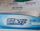 潍柴专用发电机612600090206D及潍坊启动机