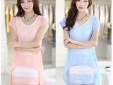 2014新款夏装 韩版修身拼接两件套雪纺一步裙 连衣裙  厂家直