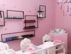 美甲美睫纹绣店转让 价格可议 设施齐全 开店盈利