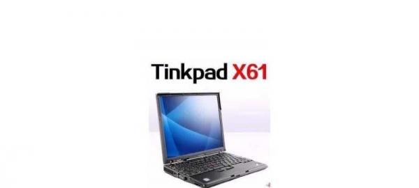 99新联想IBM ThinkPad- X61