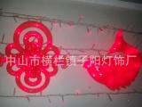 销售led中国结,led灯笼,led福字