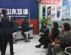 洪楼山木培训 6.18韩语小班开课啦 英语 日语