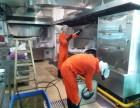珠海油烟风机清洗 油烟罩清洗 油烟管净化器 管道清洗