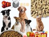 优质狗粮40斤装和猫粮20斤装货到付款