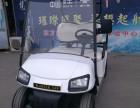 成都电动观光车 休闲高尔夫车 低价出售