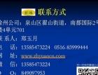 徐州至全国包车零担配货、设备、工地搬家展会运输服务