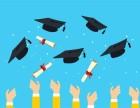 湖北自考市场营销专业招生简章,一年半顺利毕业