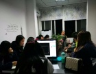 九江平面设计制图培训