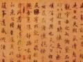 蒙阳姜尚 承明炁亮 预测为什么准?