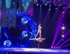 北京钢管舞出租钢管舞台出租钢管舞演出