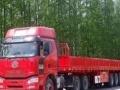 怀化-全国各地回程 货车 长途搬家运输