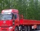 仙桃-全國 回程貨車 整車運輸 大件運輸 長途搬家