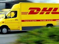 西城区西四DHL快递上门取件 , DHL取件电话