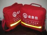 消防应急包防灾减灾 消防人防民防社区宣传安全包 广东厂家定制