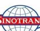 中外运空运发展股份有限公司新疆分公司