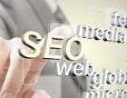 杭州云搜宝:网站优化尽可能和你的客户沟通