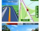 e道航pE01 5寸高清GPS车载导航正版地图8G内存