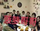 北京正宗菠萝饭加盟济南菠萝哥哥专业品牌口味丰富