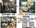个人怎么面对海关高额的关税?香港快件清关包税进口