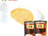 厂家热销 罐装椰子汁鲜椰浆 鲜榨椰子汁鲜椰浆 冷冻纯椰浆