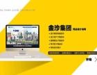 网站建设、网站制作、企业网站制作公司、网页设计制作