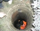 专业承接疏通各种疑难下水道疏通,管道封堵清淤