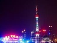 上海一日游130元/人(天天发团,上海免费上门接)