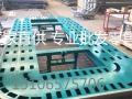 汽车维修整形 大梁校正仪 厂家直供 专业生产