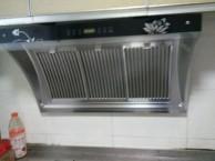 程叶家电清洗 空调 洗衣机 冰箱 电热水器 油烟机