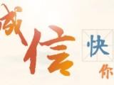 中国邮政EMS望京营业厅