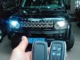 开锁换锁配汽车芯片钥匙,销售安装指纹锁,汽车钥匙全丢上门重配