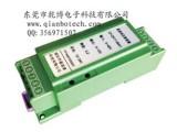 0-300V电流变送器厂家价格现货便宜