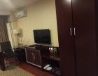 短租外滩酒店式公寓