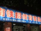 夜市烧烤店铺6间门面及外卖平台低价转让