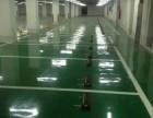 沧州纺织厂(防晒 防水)地坪漆施工报价