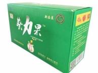 天津葵力果浓缩型正品价格是多少