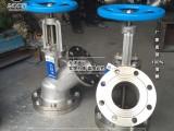 下展放料阀厂家不锈钢304材质放料阀 FL41H DN100