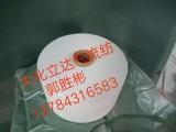 大化,仿大化纯涤纱5-50支品种全价格优