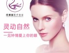呼和浩特闫德雄整形美容医生解释Botox除皱 引发美容新革命