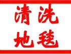 上海长宁地毯清洗-长宁地毯清洗价格-长宁清洗公司-地面清洗