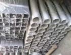国标304不锈钢方管 矩形管