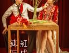 泸州艾阁摄影丨新年 1000元婚纱照大礼包 限时放送中